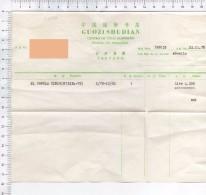 1978 - China Peking Cina Pekino Cinio - Fatture & Documenti Commerciali