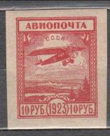 Russia USSR 1923 Mi# XVIII Air Mail MLH * - Unused Stamps