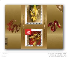 "CANADA, 2013, # 2600a,  CHINESE LUNAR YEAR ""SNAKE"" Transition Souvenir Sheet Of  Dragon & Snake  Mnh - Blocs-feuillets"