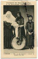 -3 - Viet-Nam - Annam -hué, Congrégation, Soeur De St Vincent De Paul, écrite, 1932, Coins Ok, TBE, Scans. - Viêt-Nam