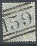 GREAT BRITAIN   68, Used, 4 Margins. Pl#  19,  Ultra/blue, Sound, SCV$65....   (gb068-3,   S.G   142,.... [16-fe - 1840-1901 (Victoria)