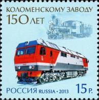 2013  Russia Russland Russie Rusia Locomotives Trains - 150th Anniversary Of The Kolomna Locomotive Works Mi 1959 MNH ** - 1992-.... Federazione