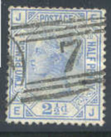 GREAT BRITAIN   68, Used,  4 Margins, Pl#  20,  Ultra/blue, Sound, SCV$65....   (gb068-5,   S.G   142,...... [16-fe - Used Stamps