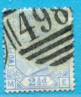 GREAT BRITAIN 68, Used, Pl# 20, Ultra/blue, Sound, SCV$65.... (gb068-9, S.G 142,...... [16-fe - 1840-1901 (Victoria)