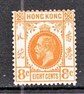 Hong Kong 136   *   Wmk 4 Script CA - Hong Kong (...-1997)