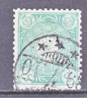 Japan 106    (o)  1899-07  Issue. - Japan