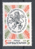 59-286 // BG - 1985   100  YEAR Of The UNIFICATION Of BULGARIA  Mi 3390 ** - Bulgaria