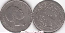 GIORDANIA 100 Fils 1975 KM#19 - Used - Giordania