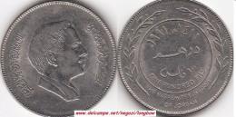 GIORDANIA 100 Fils 1991 KM#40 - Used - Giordania