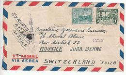 Peru: Cover From Lima, Via North Atlantic Service, To Switzerland, 1 July 1946 - Peru