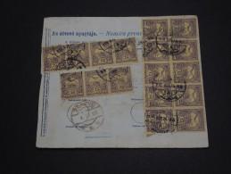 HONGRIE - Colis Postal En 1924 Affranchissement  Plaisant - A Voir - L 768 - Paketmarken