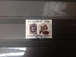 Sri Lanka - Sir Rowland Hill (3.00) 1979 - Sri Lanka (Ceylon) (1948-...)
