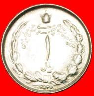 § PASSANT LION: IRAN ★ 1 RIAL 2536 (1977)! LOW START★ NO RESERVE! Mohammad Reza Pahlavi (1941-1979) - Irán