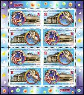 Belarus 2016 Sheet  8 V MNH Circus Cirque Horses Horse Chevaux Cheval - Zirkus