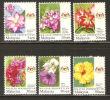 Malaysia 2007 Garden Flowers Federal Territory MNH - Malaysia (1964-...)