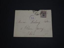 PEROU - Enveloppe Pour La France En 1921 Avec Marque De Contrôle Postal - A Voir - L 805 - Pérou