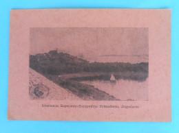 Internacia Esperanto - Kampadejo Primosteno , Jugoslavio * Vintage Postal Stationery 1960's * Primosten - Croatia - Esperanto