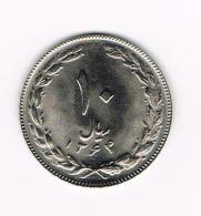 °°°  IRAN  10 RIALS  1985 ( 1364 ) - Iran