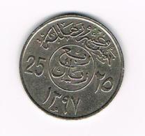 °°°  SAUDI  ARABIA  25  HALALA (1/4 RIYAL) 1397 (1977) - Arabie Saoudite