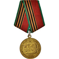 Russie, Army Forces 70th Anniversary, Medal, 1988, Très Bon état, Bronze - Autres