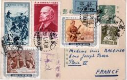 """CHINE : ENTIER POSTAL . DE """" WUCHANG """" . AVEC COMPLEMENT  D´AFFRT . PAR AVION . POUR """" LA FRANCE """" . TB . 1956 . - 1949 - ... People's Republic"""