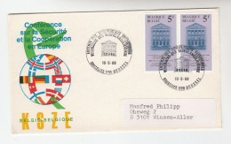 1980 BELGIUM  FDC  Pair European INTER PARLIAMENTARY  Stamps  Cover Parliament - FDC