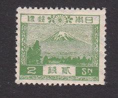 Japan, Scott #194, Mint Hinged, Mt Fuji, Issued 1926 - 1926-89 Emperor Hirohito (Showa Era)