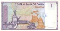 OMAN P. 34 1 R 1995 UNC - Oman