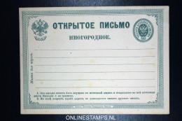Russia:  Postcard P4 Unused - 1857-1916 Imperium