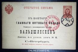 Russia: Postkart  P9 P 9 Used Private Printed - 1857-1916 Empire