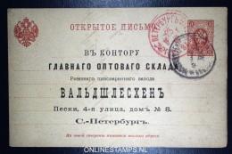Russia: Postkart  P9 P 9 Used Private Printed - 1857-1916 Imperium