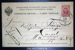 Russia: Postkart  P7 P 7 Used - Stamped Stationery