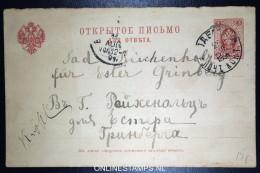 Russia: Postkart  P15 A P 15A Used  Antwordkarte - 1857-1916 Impero