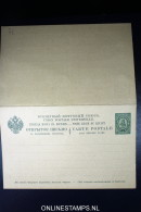 Russia: Levant Postcard P2   P 2avec Réponse, Not Used - Levant