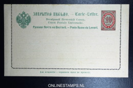 Russia: Levant Karte 1   K1 K 1 Not Used - Levant