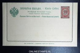 Russia: Levant Karte 1   K1 K 1 Not Used