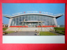 Central Exhibition Pavilion - Ulan Bator - 1976 - Mongolia - Unused - Mongolie