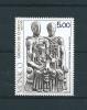 Monaco Timbres De 1988 Neufs**  Parfait  N°1657 - Nuovi