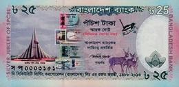 BANGLADESH 25 TAKA 2013 P-62 UNC COMMEMORATIVE [BD357a] - Bangladesh