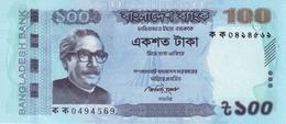 BANGLADESH 100 TAKA 2011 P-57a UNC LIGHT BLUE [BD352a] - Bangladesh