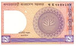 BANGLADESH 1 TAKA ND (1993) P-6Bc UNC  [BD205h] - Bangladesh
