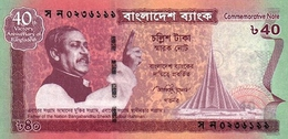 BANGLADESH 40 TAKA 2011 P-60 UNC COMMEMORATIVE [BD355a] - Bangladesh
