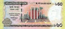 BANGLADESH 60 TAKA 2011 P-61 UNC COMMEMORATIVE [BD356a] - Bangladesh