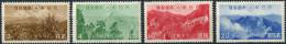 Japan 1941. Michel #302/05 VF/MNH. Dayton And Niitaka-Arisan National Park, Taiwan. (B-45) - Vacances & Tourisme