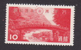 Japan, Scott #282, Mint Never Hinged, Sacred Bridge Nikko, Issued 1938