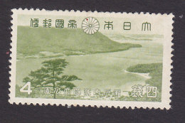 Japan, Scott #286, Mint Hinged, Yashima Plateau, Inland Island, Issued 1939
