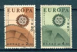 Greece, Yvert No 926/927 - Grèce