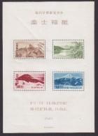 Japan, Scott #463a, Mint Never Hinged, Fuji-Hakone National Park, Issued 1949 - 1926-89 Emperador Hirohito (Era Showa)