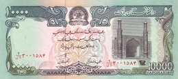 AFGHANISTAN 10000 AFGHANIS 1372 (1993) P-63b UNC [AF347b] - Afghanistan
