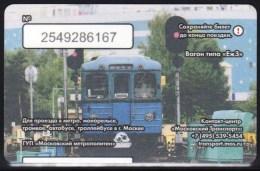 Russia 2016 1 Ticket Moscow Metro Subway Bus Tram Trolleybus Moscow Metro 81 Years - U-Bahn
